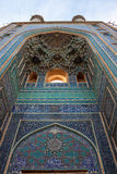 Jameh Mosque Stock Images