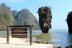 James bond island, Thailand. James bond cliff island, Phang-Nga, Thailand Royalty Free Stock Image