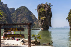 James Bond Rock in Thailand Royalty Free Stock Photo