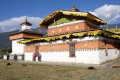 Jampey Lhakhang寺庙, Chhoekhor,不丹 免版税图库摄影