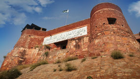 Jamrud Fort. Was built by the Sikh governor of Peshawar, Hari Singh, in 1836 Royalty Free Stock Photos