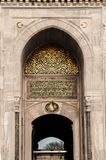 Beautiful Facade of Topkapi palace gate, Istanbul royalty free stock photos