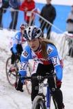 Jana Kyptova Stock Images