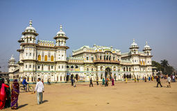 Janaki Mandir Stock Photography