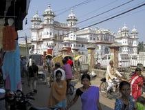 Janakpur Royalty Free Stock Photos