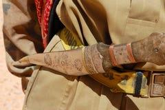 Janbiya, short arabic dagger. Royalty Free Stock Photos