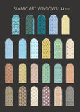 janelas islâmicas da arte 23vetora Fotografia de Stock Royalty Free