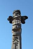 jangseung dell'idolo di legno Fotografia Stock