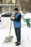 janitor Στοκ εικόνες με δικαίωμα ελεύθερης χρήσης