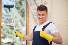 Janitor pozbawia ciebie od brudu Zdjęcie Stock