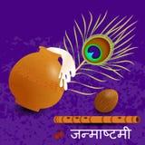 Janmashtami 在Janmashtami的印地安费斯特达西酸奶handi,庆祝克里希纳诞生  罐,椰子,孔雀羽毛,长笛 在H的文本 库存例证