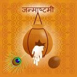 Janmashtami 在Janmashtami的印地安费斯特达西酸奶handi,庆祝克里希纳诞生  罐,椰子,孔雀羽毛,长笛 在H的文本 向量例证