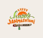 Janmashtami celebration logo design with clay pot with sour crea Royalty Free Stock Photo