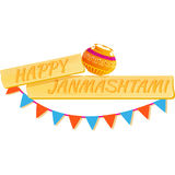 Janmashtami feliz Fotos de archivo