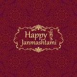 Janmashtami feliz, festa indiana do nascimento de Krishna Greetin Imagem de Stock Royalty Free
