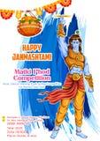 Janmashtami heureux Image libre de droits