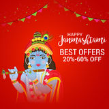Janmashtami Royalty Free Stock Photo