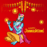 Janmashtami Stock Photography