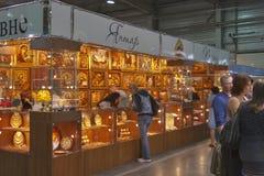Jantar (Amber) Polessye Rivne Company booth Stock Photos