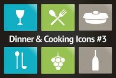Jantar & cozimento do ícone #3 ajustado do vetor Fotos de Stock Royalty Free
