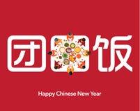 Jantar chinês feliz da reunião do ano novo ilustração do vetor