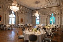 Jantar de casamento Imagem de Stock Royalty Free