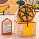 Jantar Mantar, Jaipur στοκ φωτογραφία με δικαίωμα ελεύθερης χρήσης