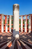 The Jantar Mantar Stock Photo