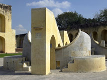 Jantar Mantar Observatory - Jaipur - India Royalty Free Stock Photos
