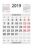Januari 2019 Calendar arket från December 2018 och Februari, Ru royaltyfri illustrationer