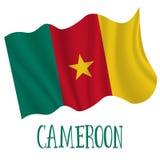 1 januari Kamerunsjälvständighetsdagenbakgrund stock illustrationer