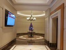 15 januari 2017, Kuala Lumpur In blik van Hotel Sunway Putrael Sunway Royalty-vrije Stock Afbeelding