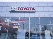 21 januari, officiële het handel drijventoonzaal van de Oekraïne Kiev Toyota van 2018 Royalty-vrije Stock Afbeelding