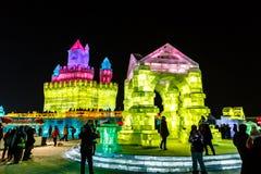January 2015 - Harbin, China - International Ice and Snow Festival. January 2015 - Harbin, China - Ice buildings in the International Ice and Snow Festival Stock Photo