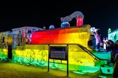 January 2015 - Harbin, China - International Ice and Snow Festival. January 2015 - Harbin, China - Ice train in the International Ice and Snow Festival Royalty Free Stock Photos