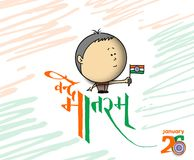 26 january Republic day concept with a boy holding indian flag. 26 january Republic day concept with a little boy holding indian flag Stock Image