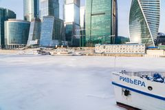 January 25, 2018. Russia. Moscow. Morning. Moscow city business Center on the background of the ice-covered Moscow river Royalty Free Stock Photography