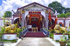 Jao Mae Ya Nang Shrine in Phuket Old Town Royalty Free Stock Photography