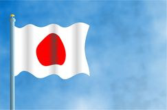 Japão ilustração royalty free