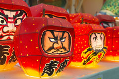 japão Foto de Stock