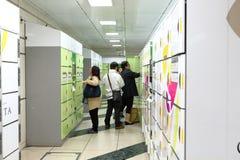Japão: Cacifos a fichas Imagem de Stock Royalty Free