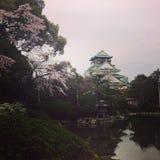 Japão Nagoya Fotografia de Stock