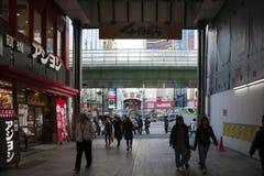 Japão - Osaka - rua do dori dos sennichimae imagens de stock royalty free