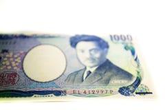 Japão YEN Banknotes fotografia de stock royalty free