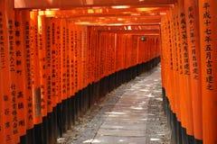 Japón Fotos de archivo libres de regalías