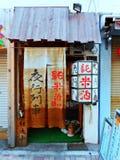 japón Imágenes de archivo libres de regalías