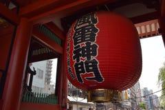 japón Fotos de archivo