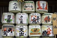 Japón, barriles de té envueltos en el abrigo tradicional, día Foto de archivo libre de regalías