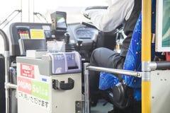 JAPÓN - 22 DE FEBRERO DE 2016: máquina expendedora japonesa del precio de autobús, J fotos de archivo libres de regalías