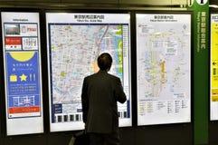 Japón, Tokio metropolitana imagen de archivo